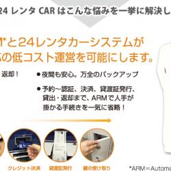 arm_image